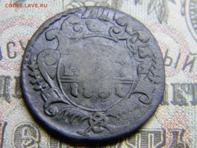 деньга 1731 перечекан  до 11.01 в 21.30 по Москве - Изображение 3736