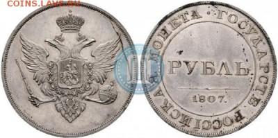 Очень странные загадочные монеты ? - 56