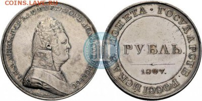Очень странные загадочные монеты ? - 58