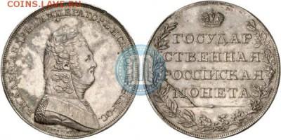 Очень странные загадочные монеты ? - 59