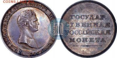 Очень странные загадочные монеты ? - 60