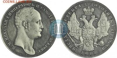 Очень странные загадочные монеты ? - 62