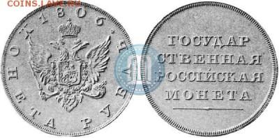 Очень странные загадочные монеты ? - img_1
