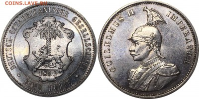 Коллекционные монеты форумчан , Кайзеррейх 1871-1918 (2,3,5) - s-l1600