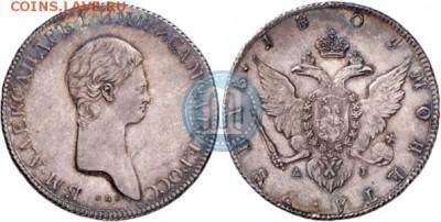 Очень странные загадочные монеты ? - 63