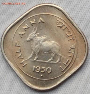 Монеты Индии и все о них. - DSC_0078