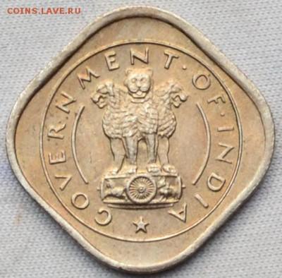 Монеты Индии и все о них. - DSC_0079