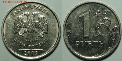 1 рубль 2009 ммд шт. Н-3.42А. Редкий. 8 шт. До. 13.01. - 3