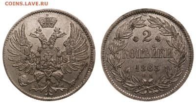 Очень странные загадочные монеты ? - Картинка