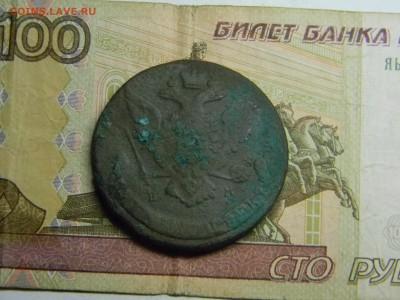 5 копеек 1766 ем  до  11.01 в 21.30 по Москве - Изображение 3425