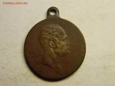медаль 1812 - 1912   до 11.01 в 21.30 по Москве - Изображение 2910