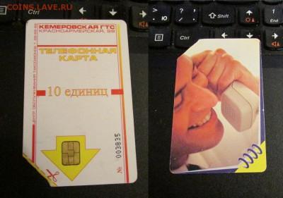 Пластиковые карты. Банковские, дисконтные и др. - 5