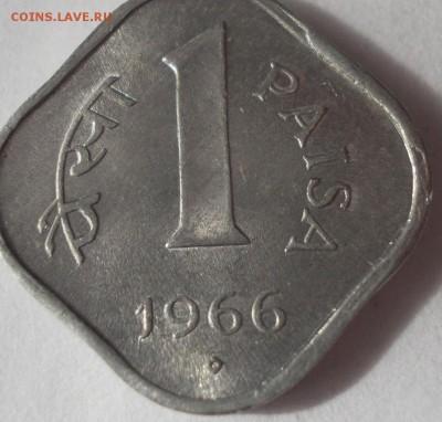 Монеты Индии и все о них. - 65305740