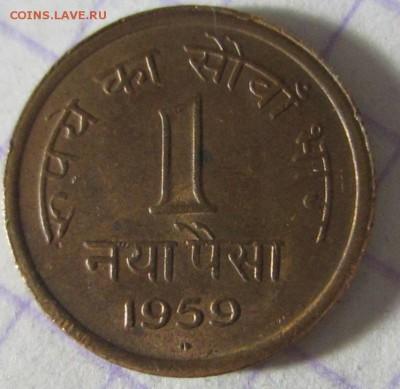 Монеты Индии и все о них. - 73091803