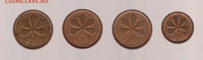 4 жетона Киевского метро с разновидностями. - Изображение 001