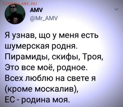 про Украину - 0 A 17FRI