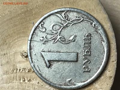 Бракованные монеты - IMG_1798.JPG