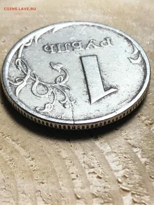 Бракованные монеты - IMG_E1792.JPG