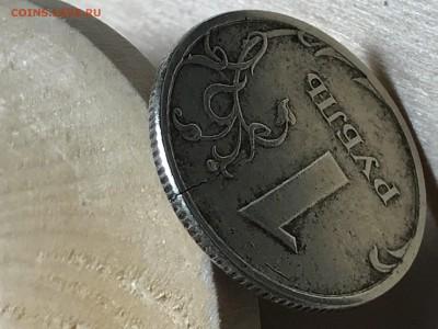Бракованные монеты - IMG_1797.JPG