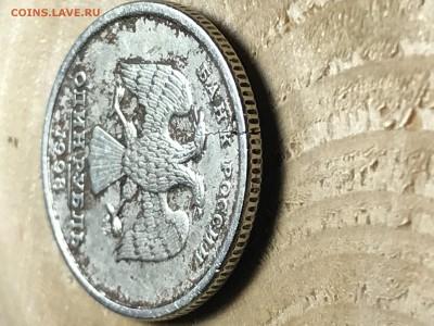 Бракованные монеты - IMG_1793.JPG