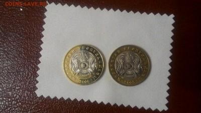 Бракованные монеты - P_20180112_200238
