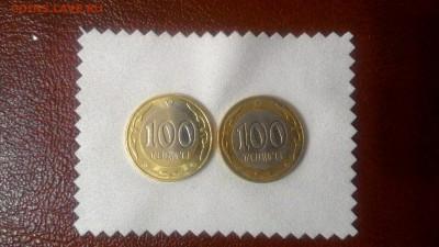 Бракованные монеты - P_20180112_200254