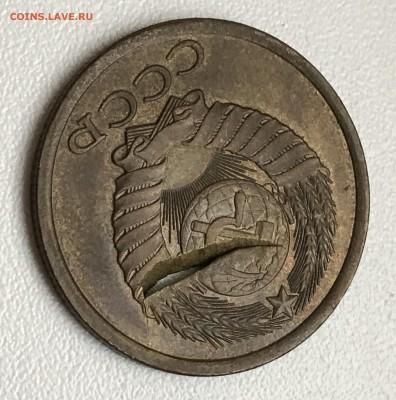 Бракованные монеты - IMG_4828A