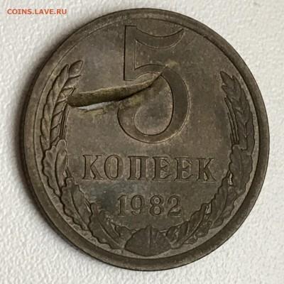 Бракованные монеты - IMG_4827A
