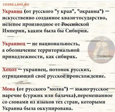 про Украину - PTuCOjs1R30