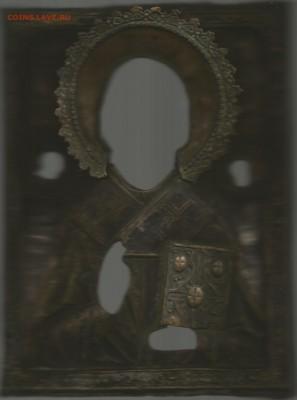 Икона Св. Николай. Опознание. - Scan4