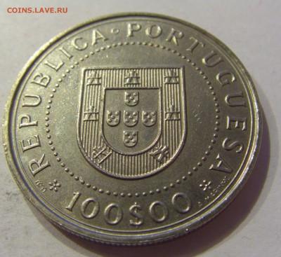 100 эскудо 1990 незав-сть Португалия №2 19.01.2018 22:00 - CIMG9384.JPG
