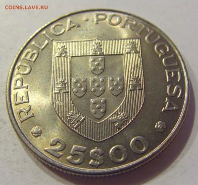 25 эскудо 1983 год инвалидов Португалия №2 19.01.2018 22:00 - CIMG9460.JPG
