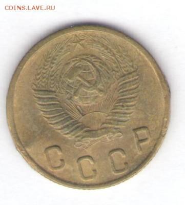 2, 3, 10, 15 коп. 1948 до 17.01.18, 22:30 - #1436-r
