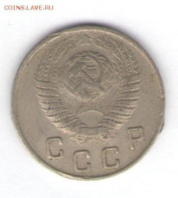 2, 3, 10, 15 коп. 1948 до 17.01.18, 22:30 - #1441-r