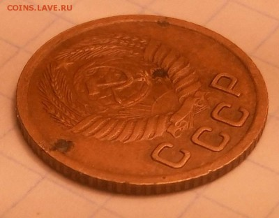 1 копейка 1949 года (новый штемпель) - image