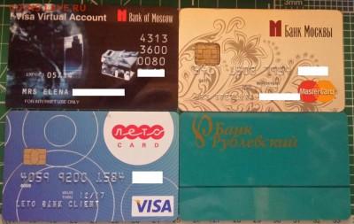 Пластиковые карты. Банковские, дисконтные и др. - карт1