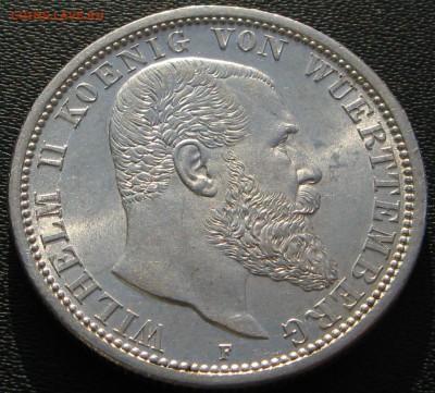2  марки Вюртемберг - аверс