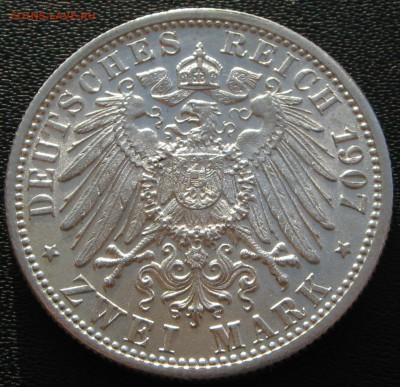 2  марки Вюртемберг - реверс