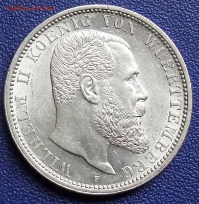 2  марки Вюртемберг - IL40.JPG