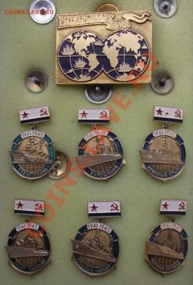 ВМФ на значках и знаки ВМФ. - фото2.JPG