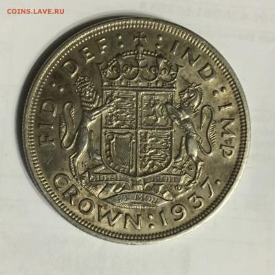 Великобритания 1 крона, 1937 (СЕРЕБРО) - IMG_0039.JPG