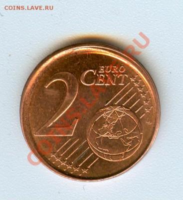 Смещение штемпеля 2 евро цента - сканирование0073
