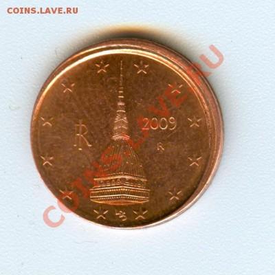 Смещение штемпеля 2 евро цента - сканирование0074