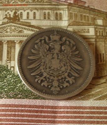 Германия 1 марка 1875 до 24.01.2018 - 1марка1_1