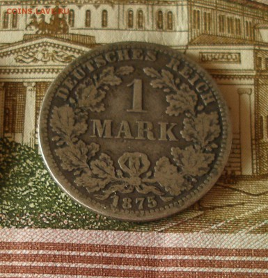 Германия 1 марка 1875 до 24.01.2018 - 1марка1_2
