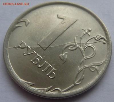 Бракованные монеты - раскол