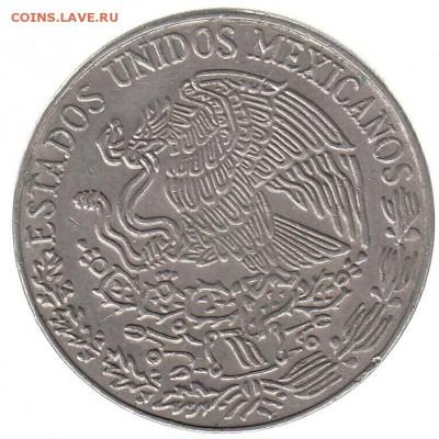 5 песо Мексика 1976 до 24.01 в 22.00 - 5-2