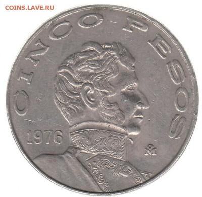 5 песо Мексика 1976 до 24.01 в 22.00 - 5-1