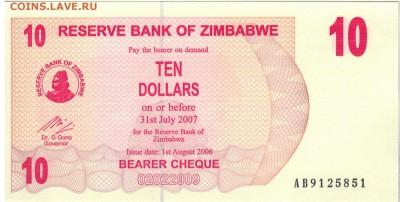 Зимбабве 10 долларов 2006 ДО 26.01.2018 В 22.00МСК (Д836) - 1-1зим10д2006а