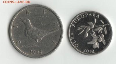 1 куна и 20 липа Хорватия до 24.01 - Хорватия -2